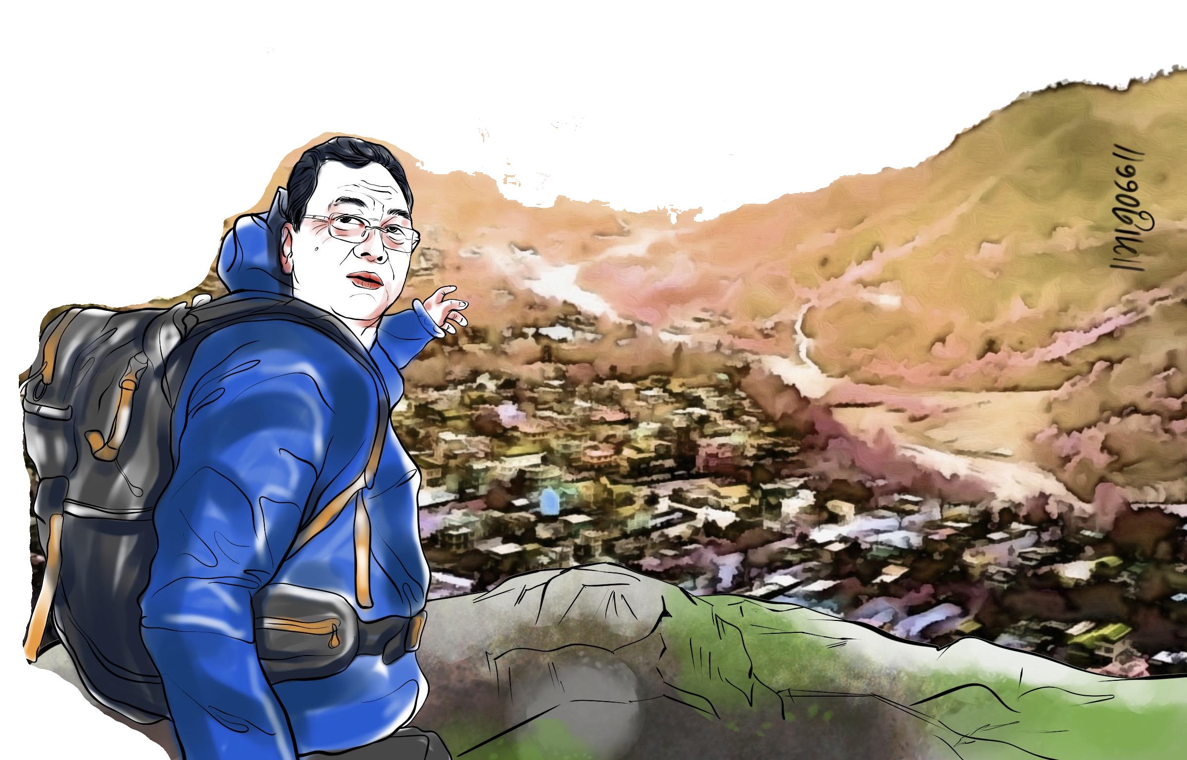 Himal Khabar